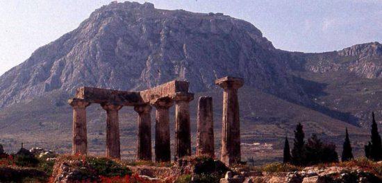 Коринф: история города и его современное положение