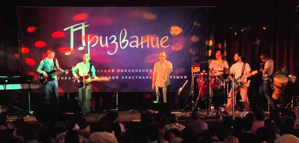 """Концерт христианской музыки """"Призвание 3.0"""", Санкт-Петербург"""