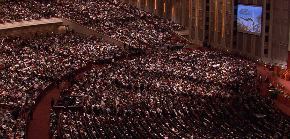 Почему церковь мормонов такая большая?