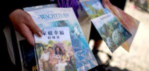 Как общаться со свидетелями Иеговы: советы и личный опыт