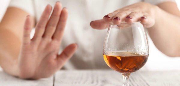 Как победить алкогольную зависимость. Личный опыт.
