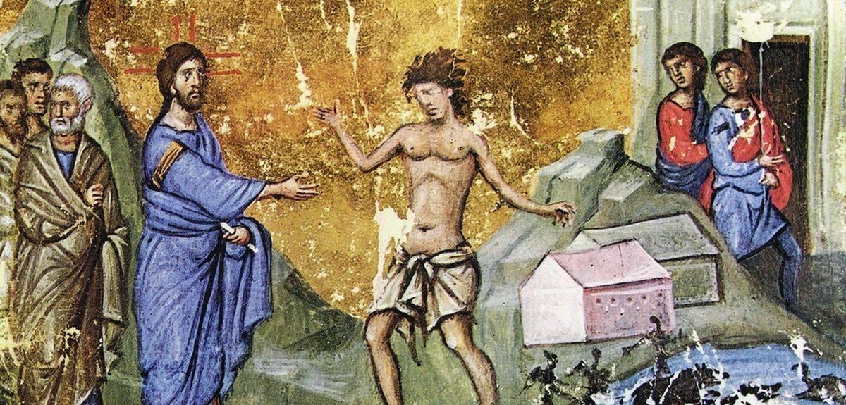 Что такое одержимость демонами согласно Библии?