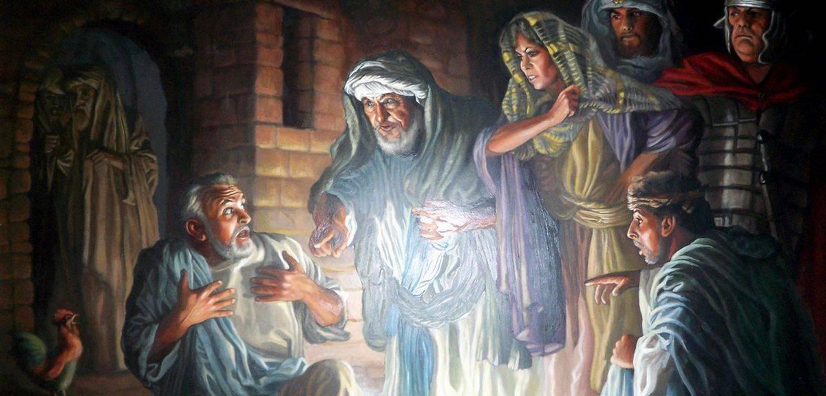 Когда апостол Петр предал Иисуса Христа?