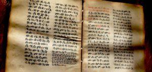 Почему книга Еноха не вошла в библейский канон?