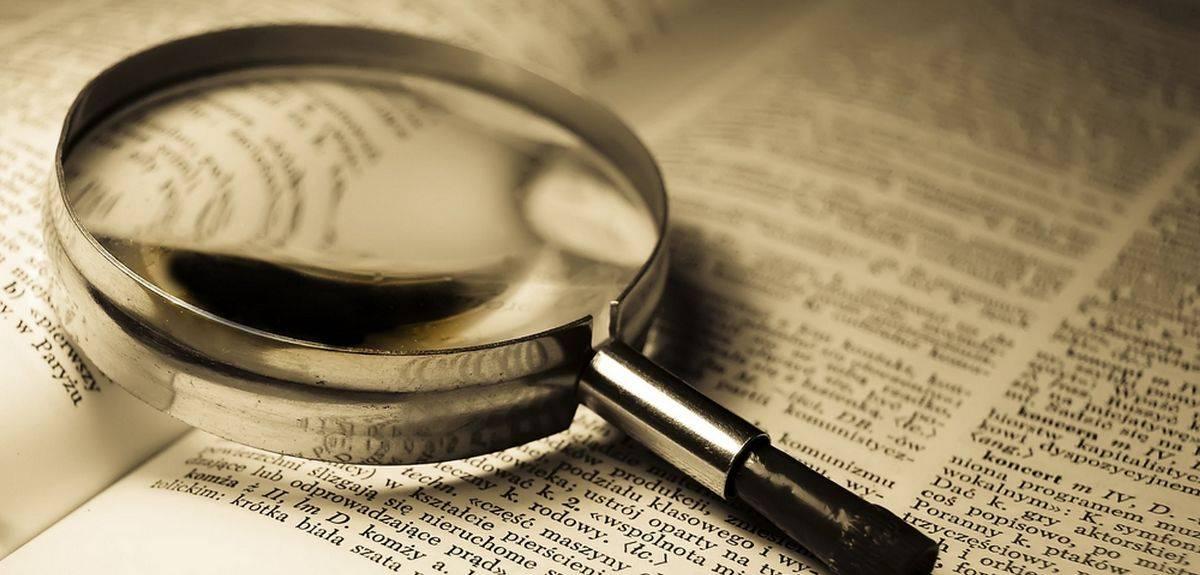 Как библейские факты отличить от лжи: советы и рекомендации
