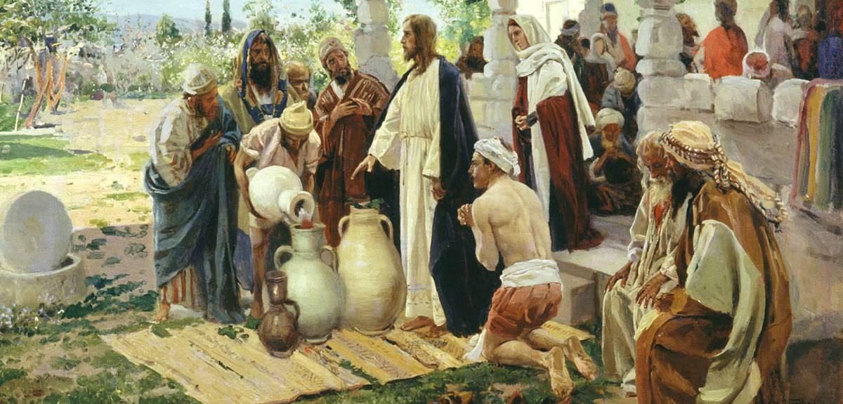 Чудеса Иисуса Христа: факты и доказательства древних историков