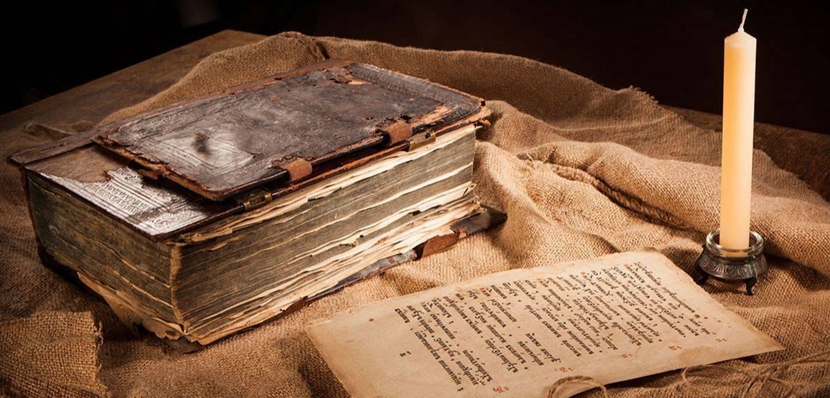 Текст Нового Завета - исторически достоверный документ