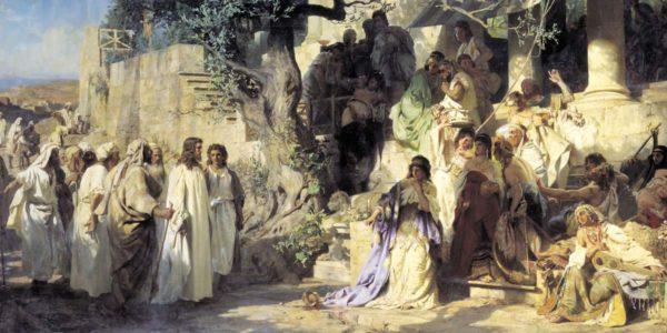 Хула на Духа Святого - что это и почему не простится?
