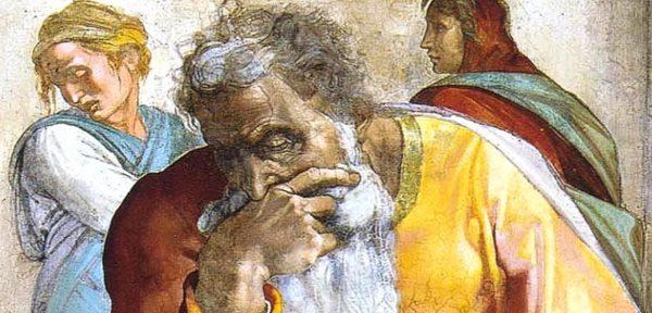 Исторические события времен пророков Исаии, Иеремии и Иезекиля