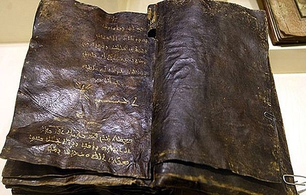 """""""Евангелие от Варнавы"""" - в чем суть находки?"""