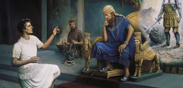 Как пророчество Даниила исполнилось в Иисусе Христе?