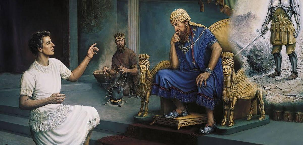 Как объяснить пророчество Даниила из 7 главы его книги?