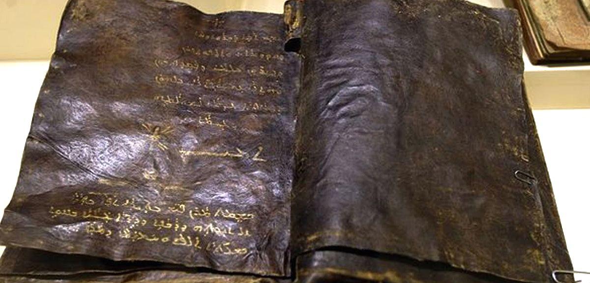 Евангелие от Варнавы найдено в Турции: неужели опять подделка?