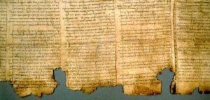 Пророчество Исаии о грядущем Мессии: толкование Библии
