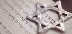 Правда, что религия Иудаизма основана на многобожии?