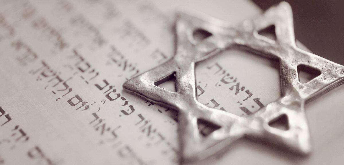 Правда, что религия Иудаизм основан на многобожии?