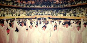 Церковь Объединения Муна - кто эти люди и чему они учат?