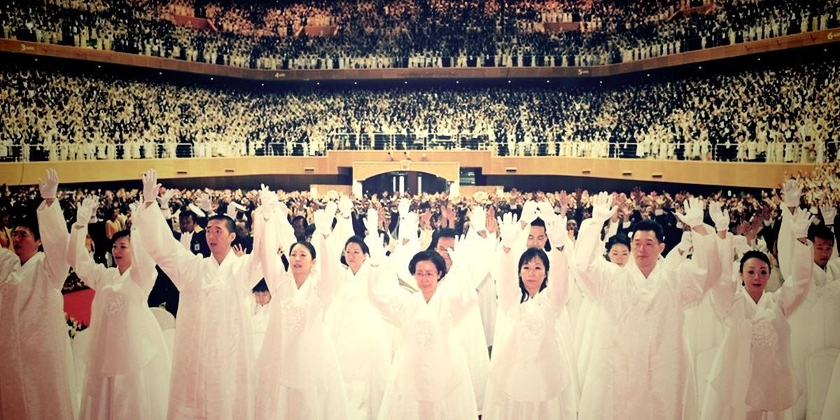 Мунисты, или Церковь Объединения - кто это?