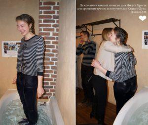 Новосибирск: Знакомство, которое привело к Богу