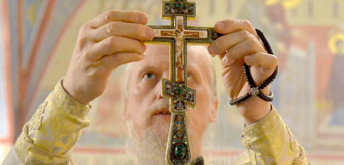 Православное мировоззрение и подход к исполнению Писания