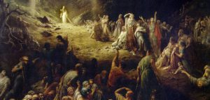 Наказания за грех в аду будут вечными или временными?