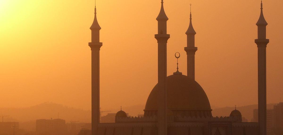 Краткая история возникновения Ислама - кто основал эту религию?