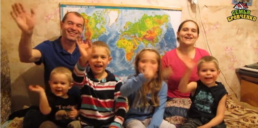 Семья Бровченко - уже больше 230 000 подписчиков!