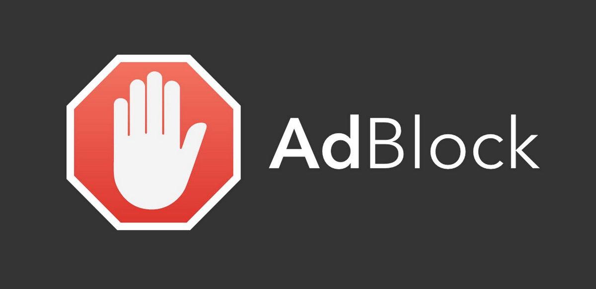Как убрать рекламу и порнографию в интернете