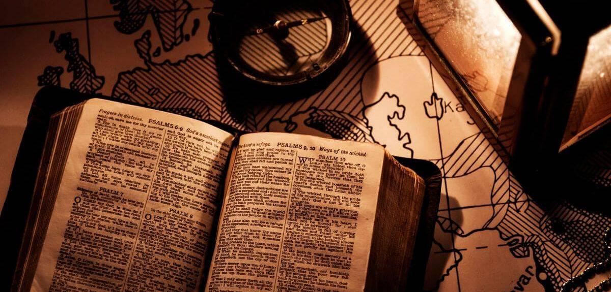 Ветхий Завет можно считать достоверной библейской историей?