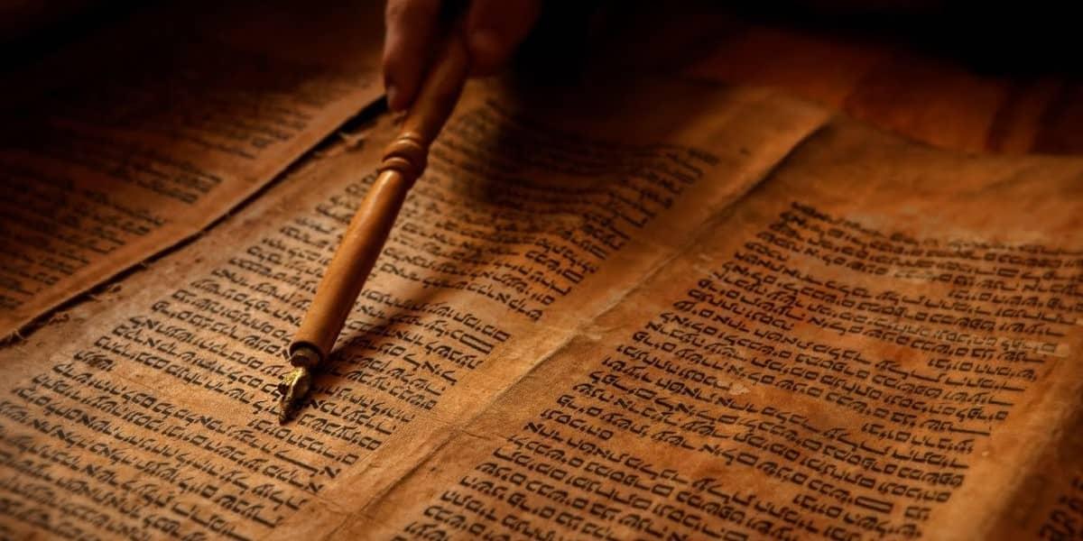 Как правильно толковать Библию - советы и рекомендации?