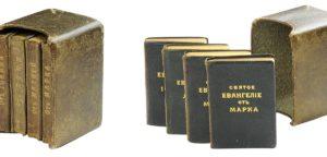 Различные окончания Евангелия от Марка. Толкование Библии