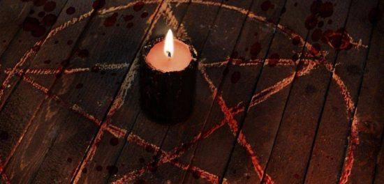 Сатанизм и сатанинские писания предшествуют христианству?