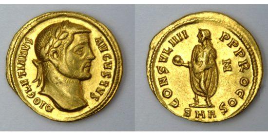 Золотая монета императора Траяна-Августа обнаружена археологами