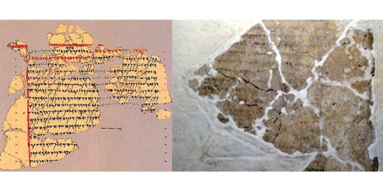 Надпись из Телль Дейр Алла подтверждает библейскую историю о Валааме