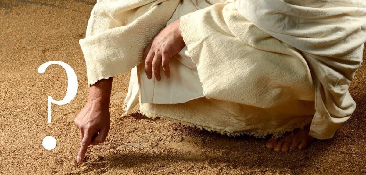 Кто такой «беззаконник» в Библии?