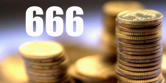 Число 666 и его значение в Библии