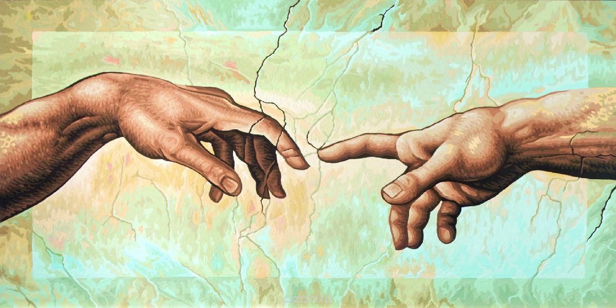 Адам и Ева отобраны из популяции людей?