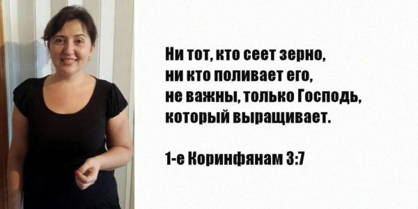 Крещение в доме престарелых под Киевом