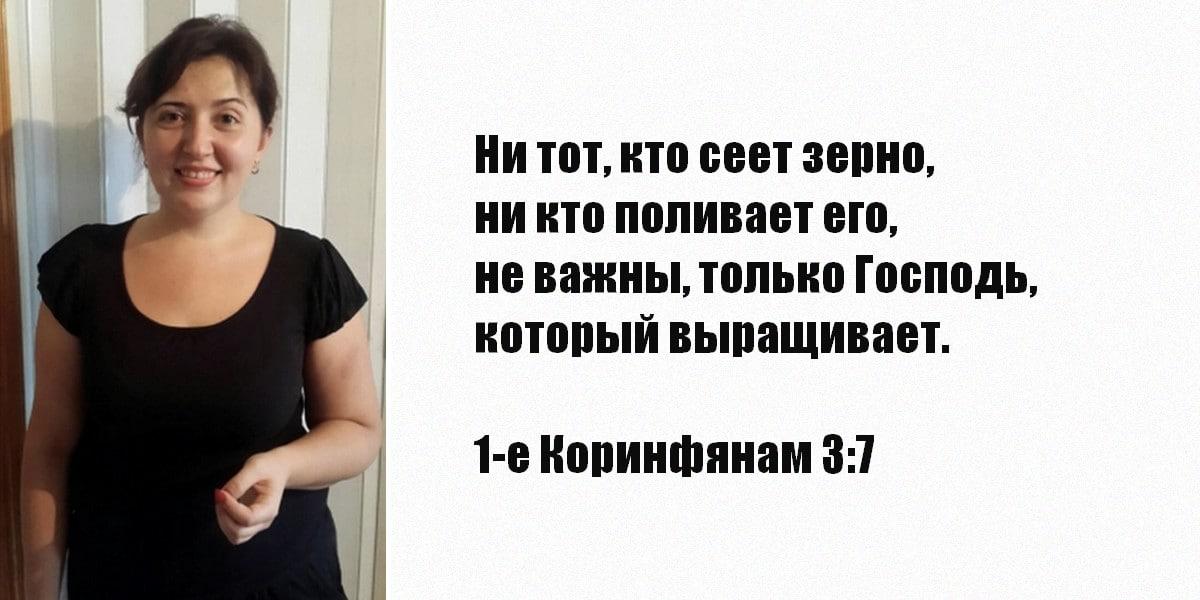 Крещение в Киеве: для веры необходимо время