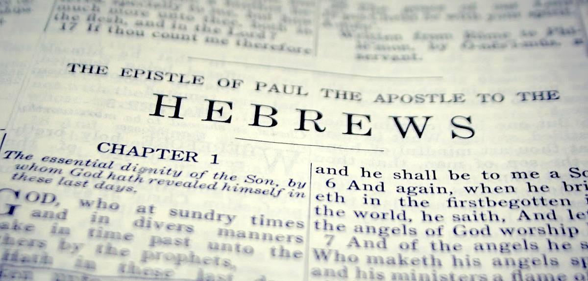 Почему Послание к Евреям включено в Библию?