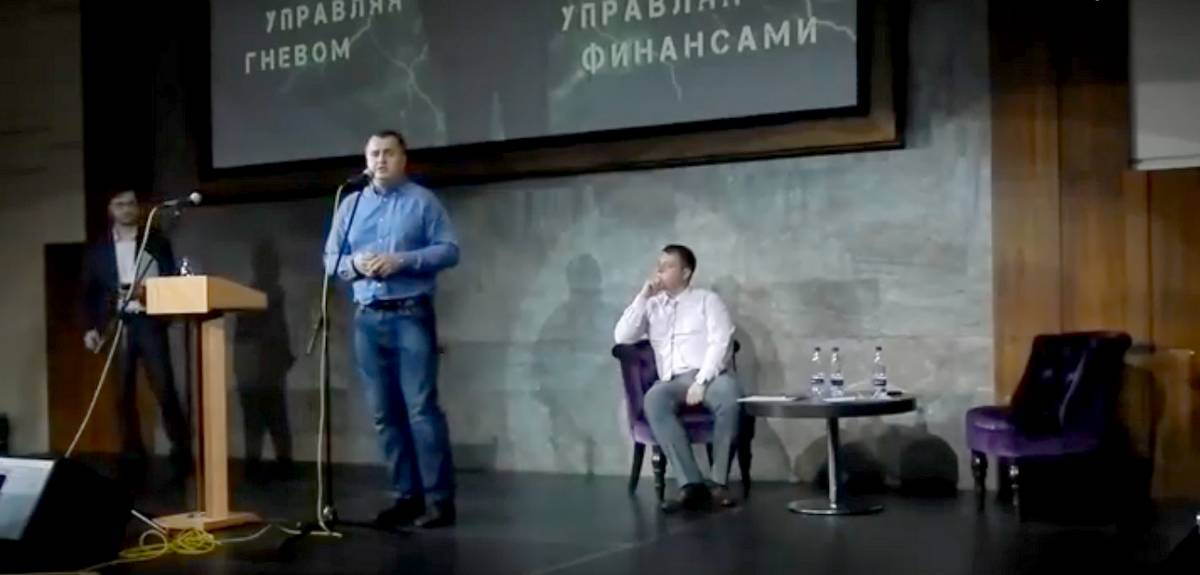 """Христианский форум-семинар """"Управляя гневом"""". Видеозапись"""