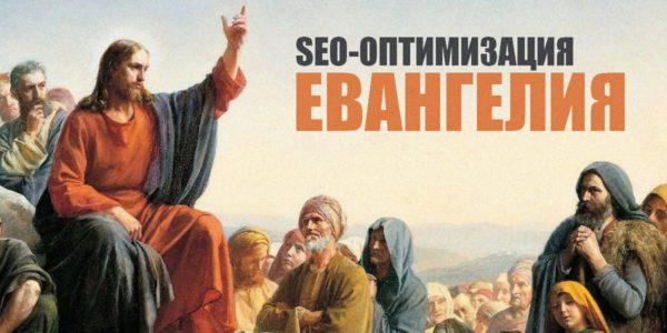 Как написать статью для христианского сайта: 7 тем для начинающих