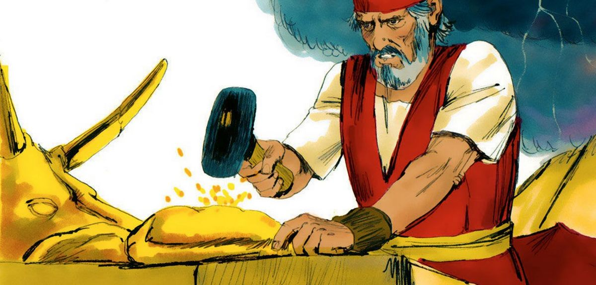 Почему Аарон сделал золотого тельца - служить идолу?