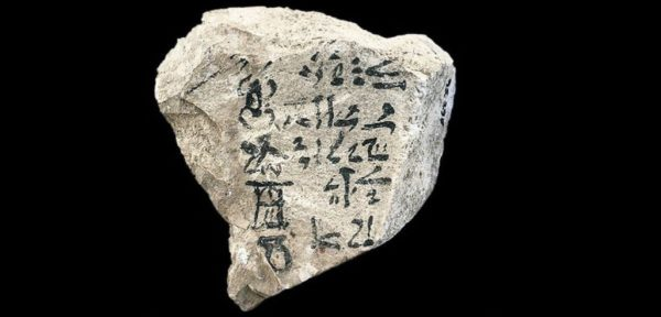 Тоннель Езекии и Силоамская надпись - новые исследования