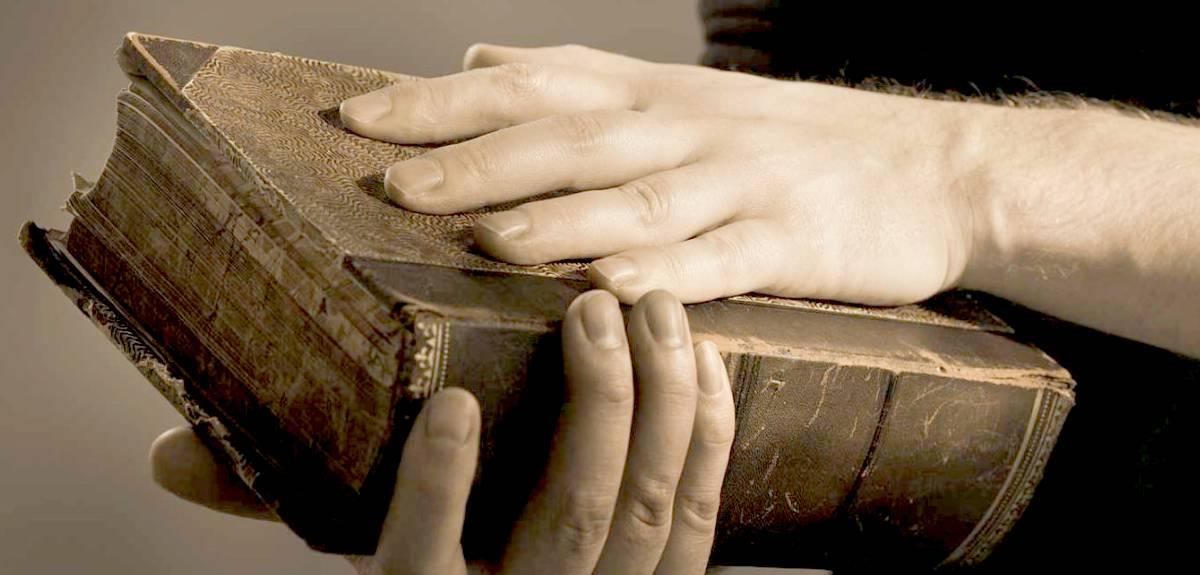 Библия была изменена и содержит поздние вставки в Новый Завет?