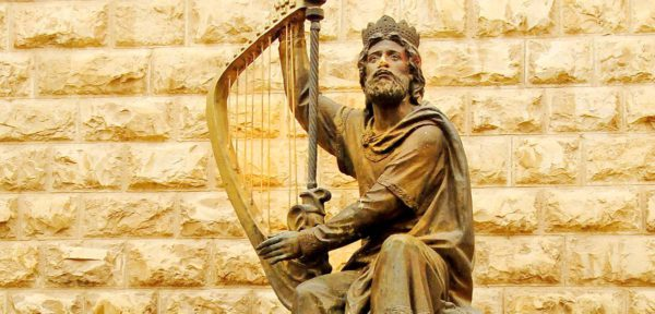 Жены царя Давида - почему их было так много в Библии?