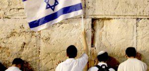 Спасение Израиля: согласно Библии все израильтяне будут спасены?