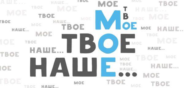 Московская церковь Христа перешла на онлайн-богослужение