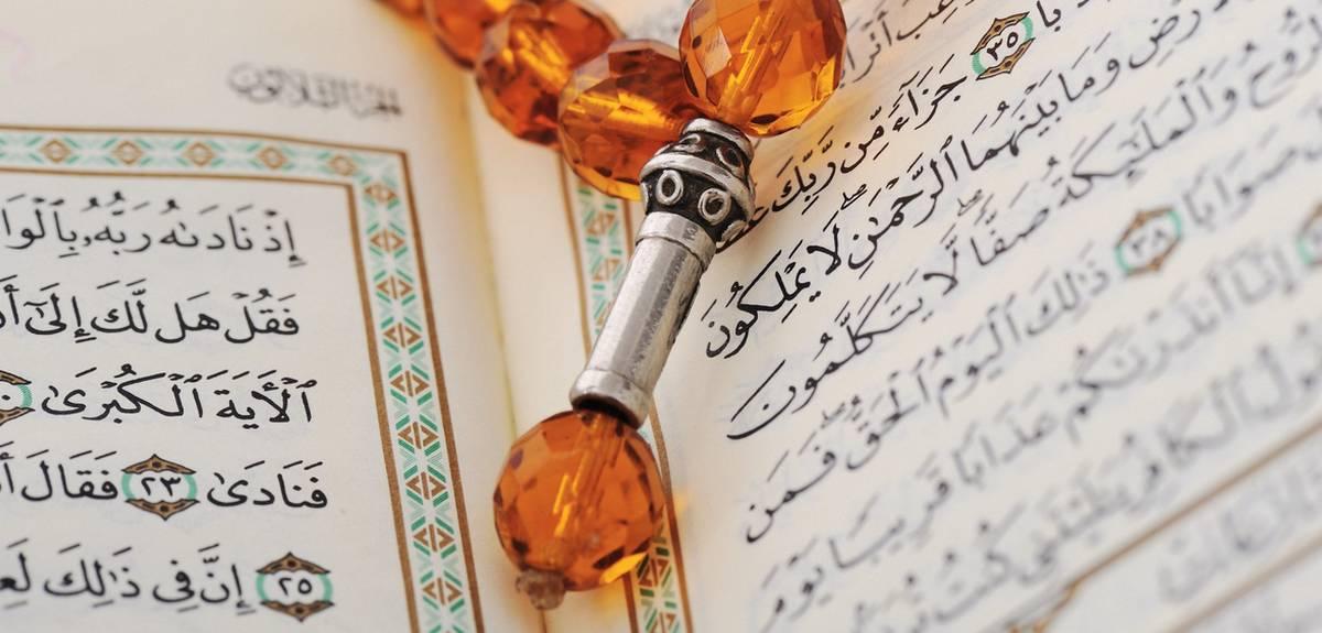 Можно ли христианам читать Коран и для чего это надо?