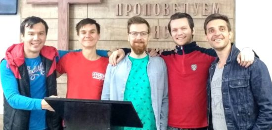 Обучение в Библейском колледже: личный опыт и выводы